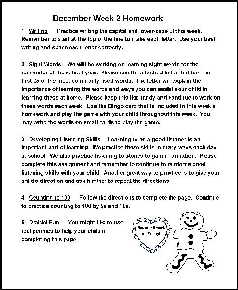 Homework help letter to parents